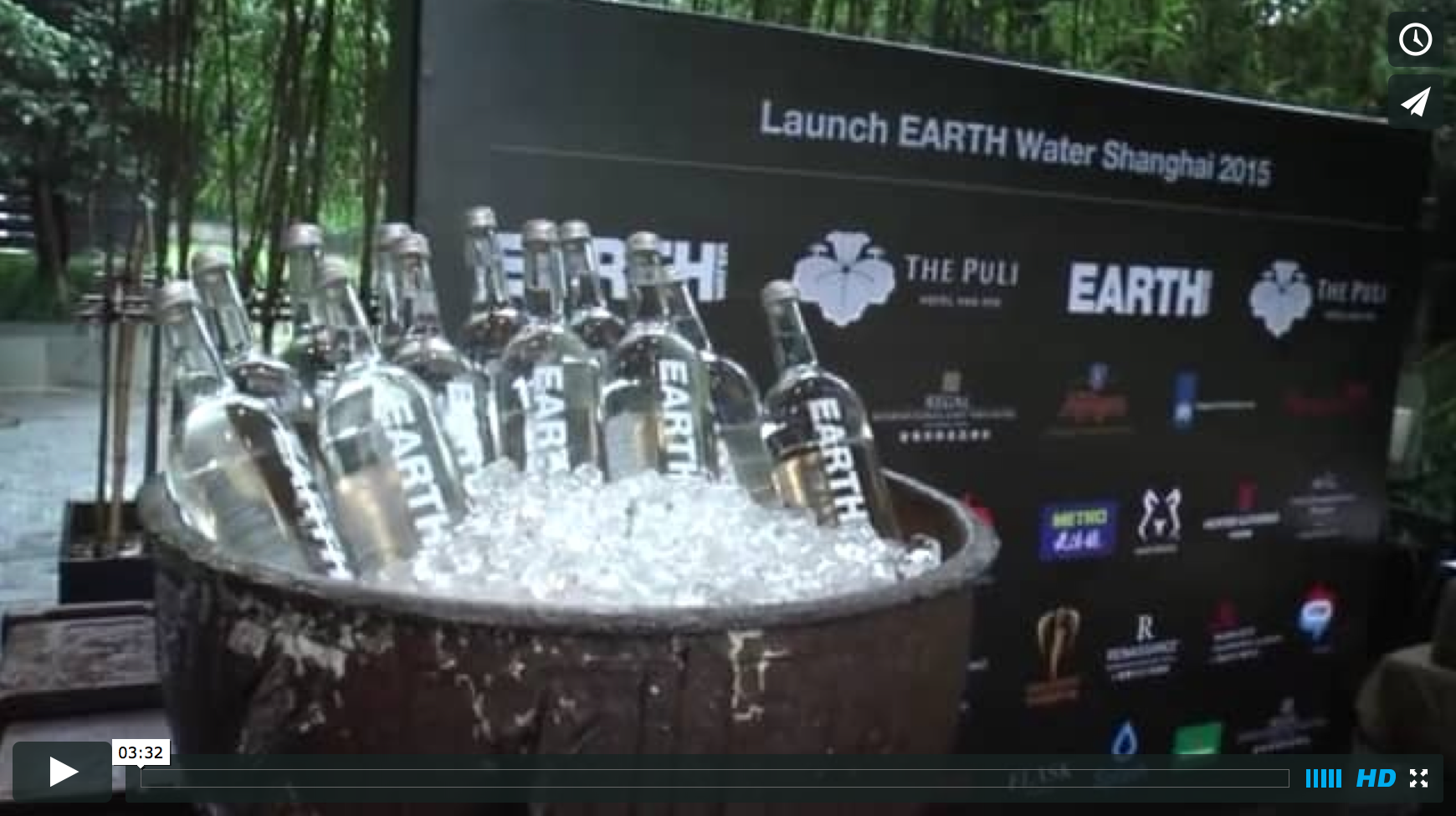 EARTH Water Shanghai lancering
